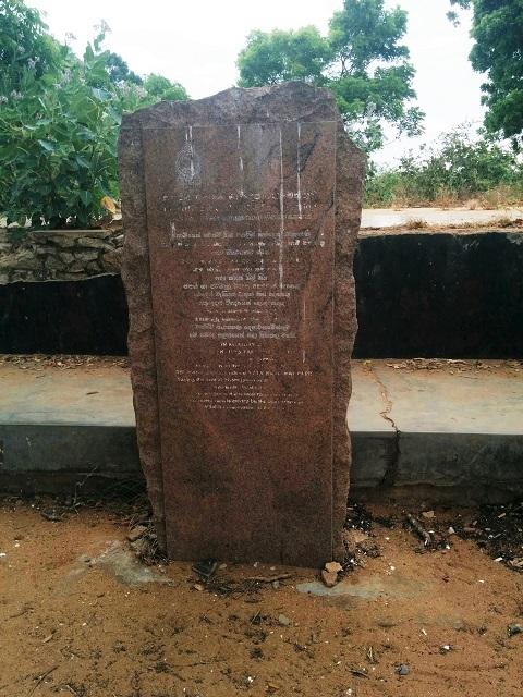 Yala - Monument