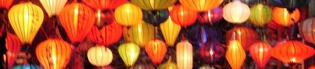 Chinese Lantern Banner