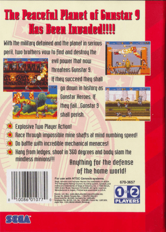 gunstar heroes genesis box art back cover