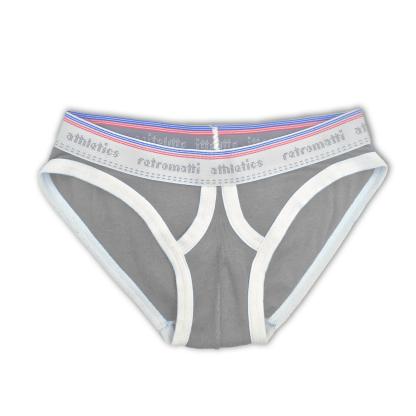 ultralowrise grey white