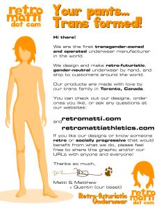 transform your pants smaller