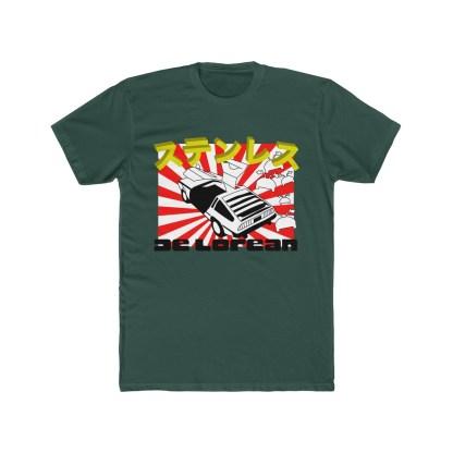 Japanese Delorean T Shirt