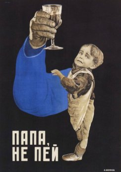 AntiAlcohol_URSS_Posters_02