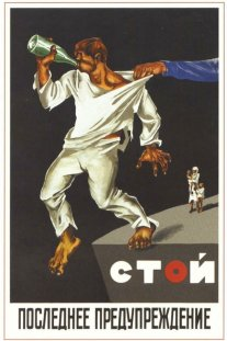 AntiAlcohol_URSS_Posters_03