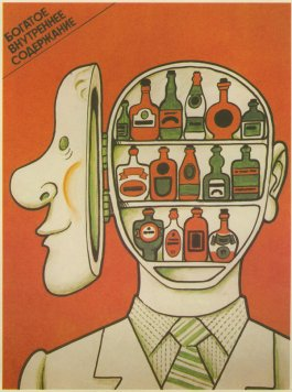AntiAlcohol_URSS_Posters_13