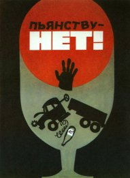 AntiAlcohol_URSS_Posters_20