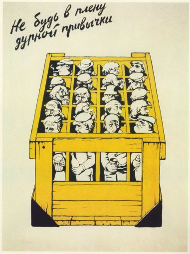 AntiAlcohol_URSS_Posters_22