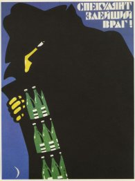 AntiAlcohol_URSS_Posters_26