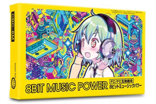 8 bit music power