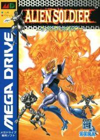 Alien Soldier - Sega Genesis