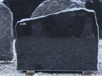 Hauakivi: K103 (kõrgus43cm./laius56cm.)