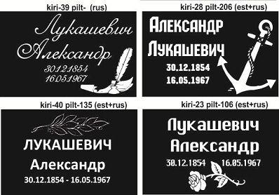 Шрифты 39-40