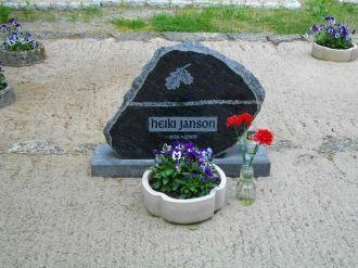 Памятник №42