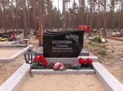 Памятник №78