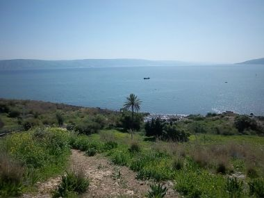 The region in which Jesus preached his great sermon.