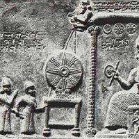 Secret of the Sumerian Tablet?