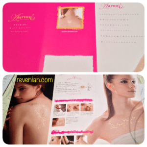 Gold Tattoo Temporary by Aurum Yamano Brochure