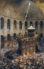 The Sacred Fire Of Jerusalem. Eugene Alexis Girardet (1853-1907). Oil On Canvas.
