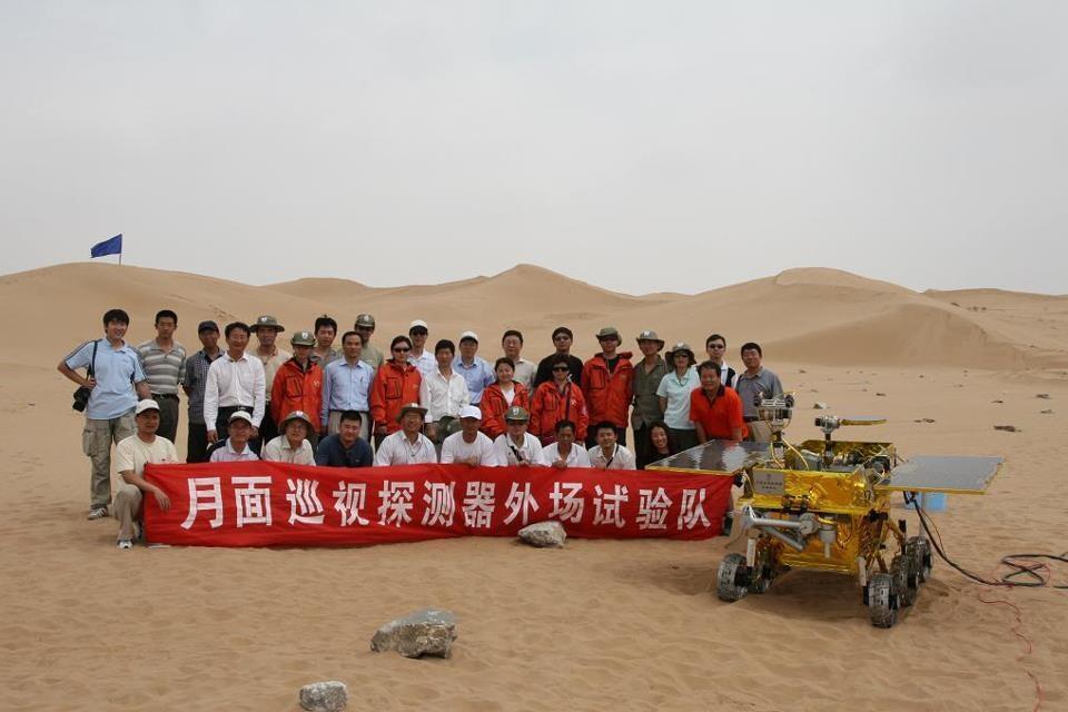 china rover 1
