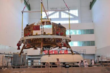 L'atterrisseur Chang'e-3 (source China Space News)
