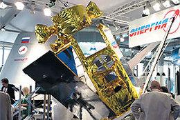 EgypSat-2 (source RSC Energia)