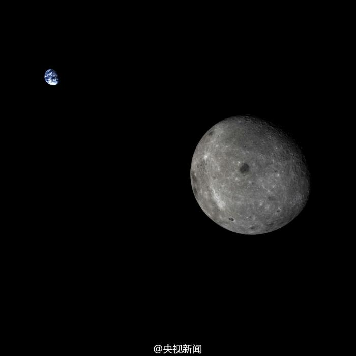 Photo de la Lune et de la Terre par Chang'e5T1 (Image via Xinhua News)