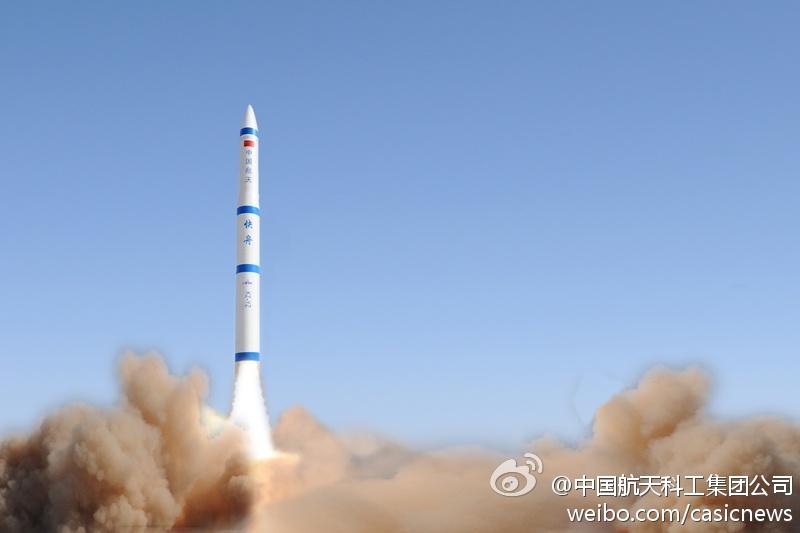 Décollage du 21/11/14 du lanceur Kuaizhou  avec à son bord le satellite Kuaizhou-2 (Image: CASIC)