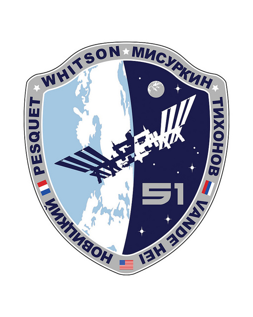 patch_expedition_51