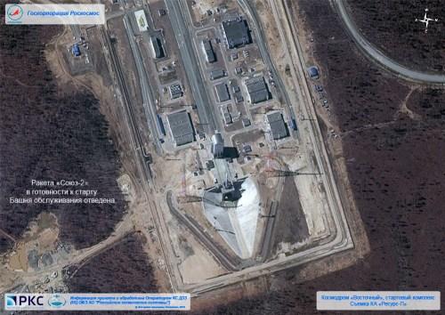 Le site de lancement de Vostochny photographié par le satellite Resurs-P (credit Roscosmos)