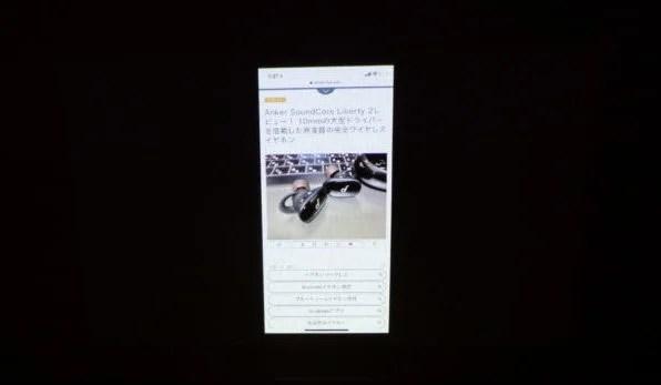 iPhoneから画面ミラーリング