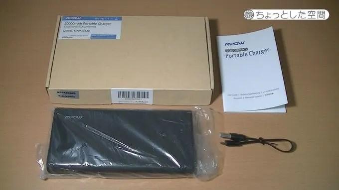 パッケージ、本体、説明書、USBコードの構成