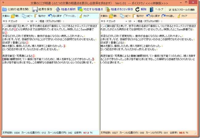 FinePix000016