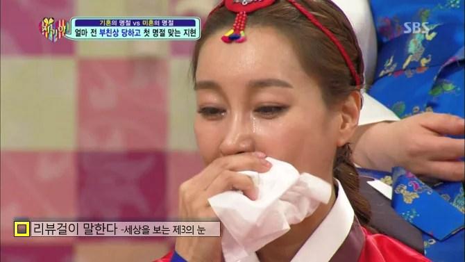 김지현 눈물