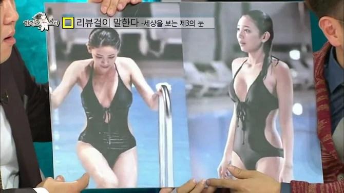 """[과거사진]이태임, 클라라와 수영복 사진 비교 """"내가 더 나아!"""" 몸매 자신감"""