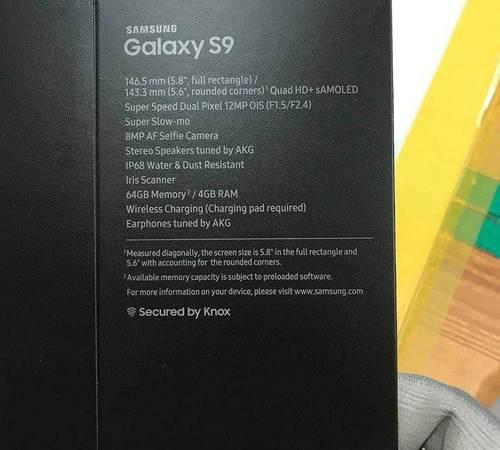 Samsung Galaxy S9 Retail Box