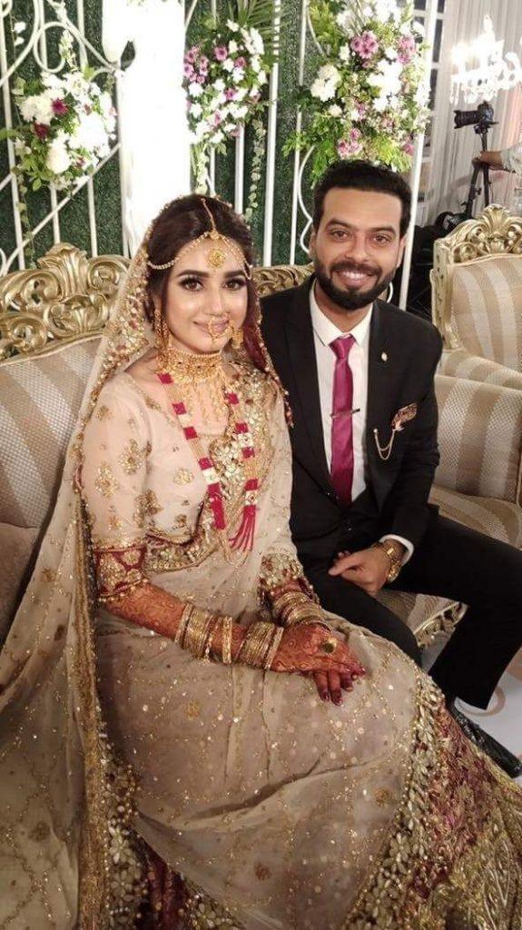 Anum Fayyaz Wedding Pictures Reviewitpk