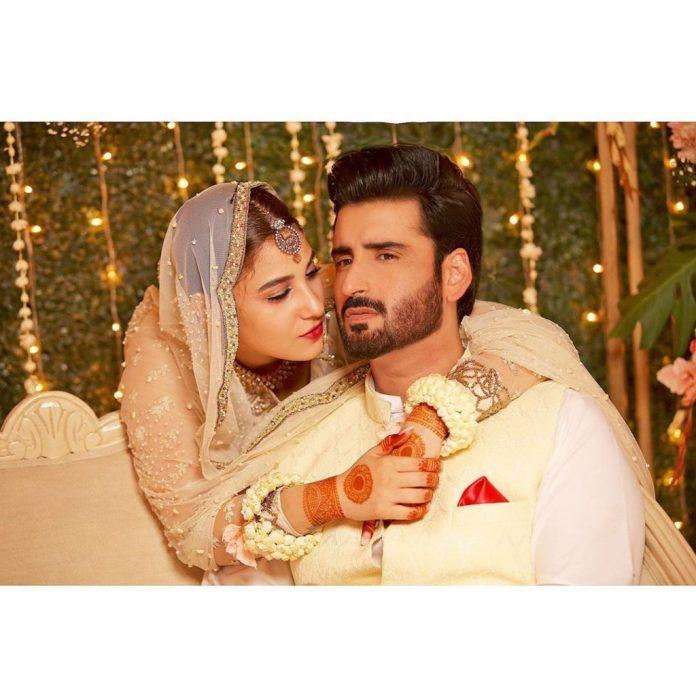 Hina Altaf Aagha Ali Nikah 2