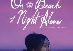 On the Beach at Night Alone – Trailer