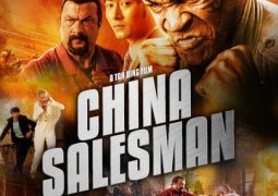 China Salesman – Trailer