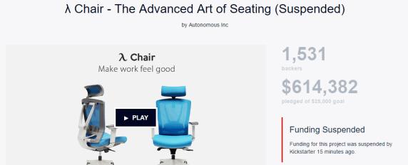 λ (Ergochair) Chair Kickstarter Suspended?