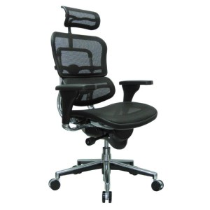 What is a Good Office Chair for Hip Pain?
