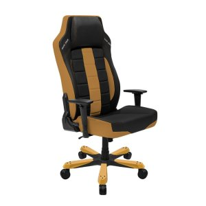 What Are the Coolest Gaming Chairs?