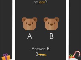 Tricky Test 2
