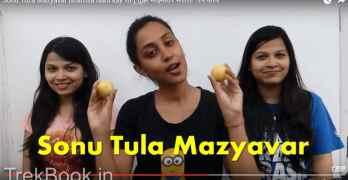 Sonu Tuza Mazyavar Bharosa Song Theft on Youtube