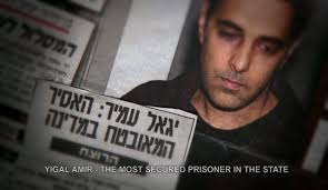Image result for yigal amir prison""