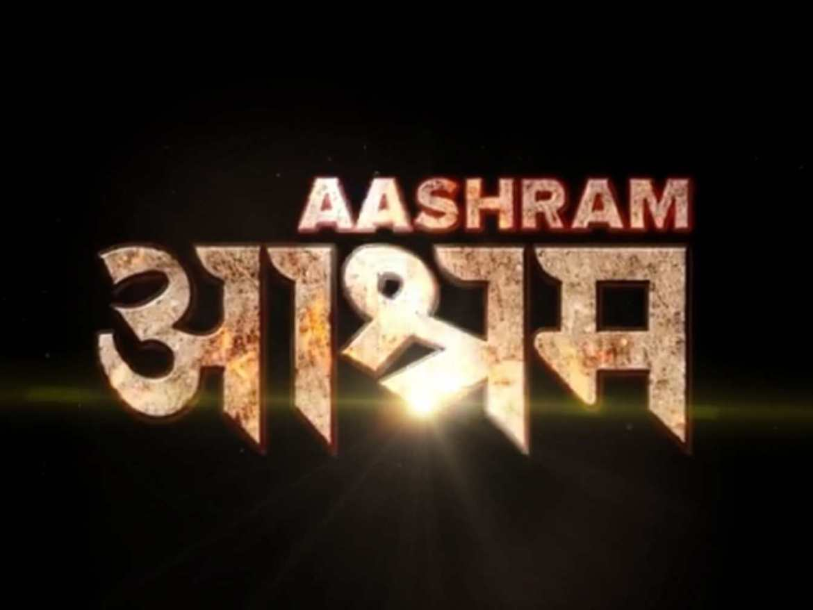 Aashram Season 2 Review: Second Part of Aasharm Web Series – MX Player LATEST Web Series