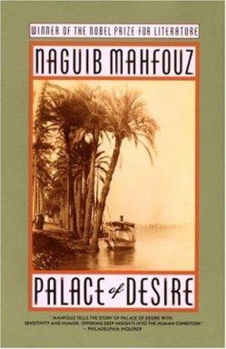 Cairo Trilogy 2