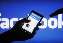 Facebook, Innovation, Startup, Virtual reality, AI, VR,