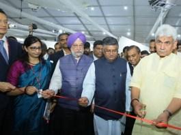 MAnoj Sinha, Ravi Shankar Prasad, IMC