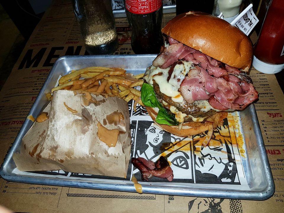 המבורגר של הגראז'